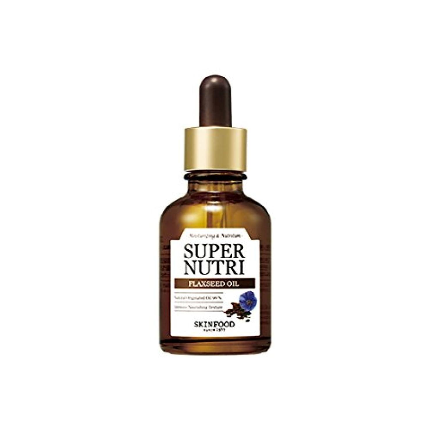 ハンディ近くギャング[New] SKINFOOD Super Nutri Flaxseed Oil 30ml/スキンフード スーパー ニュートリ アマ シード オイル 30ml [並行輸入品]