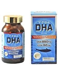 【ユニマットリケン】DHA850 180粒 ×20個セット