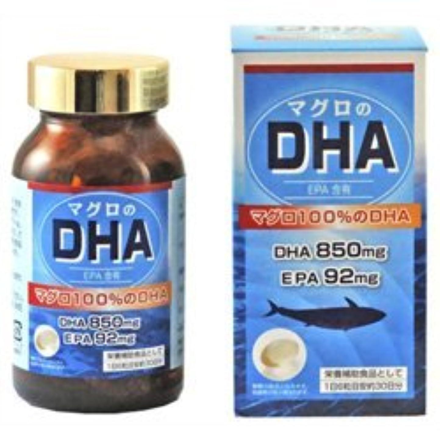 寝てる無視できる医薬【ユニマットリケン】DHA850 180粒 ×3個セット
