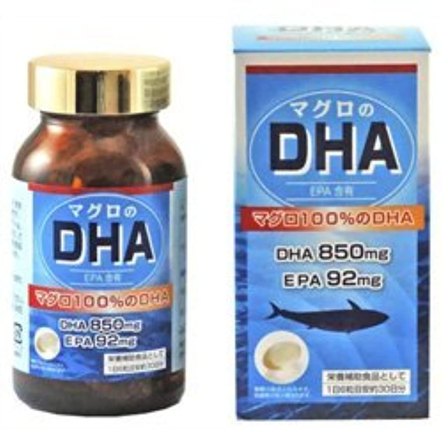芸術的強化いたずら【ユニマットリケン】DHA850 180粒 ×5個セット