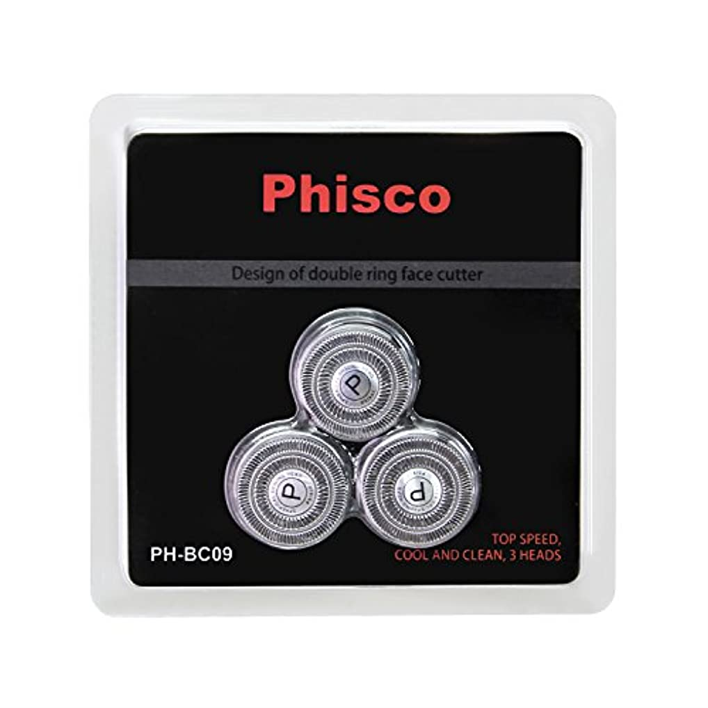 品種疑い者に向かってPhisco シェーバー 替刃 回転式