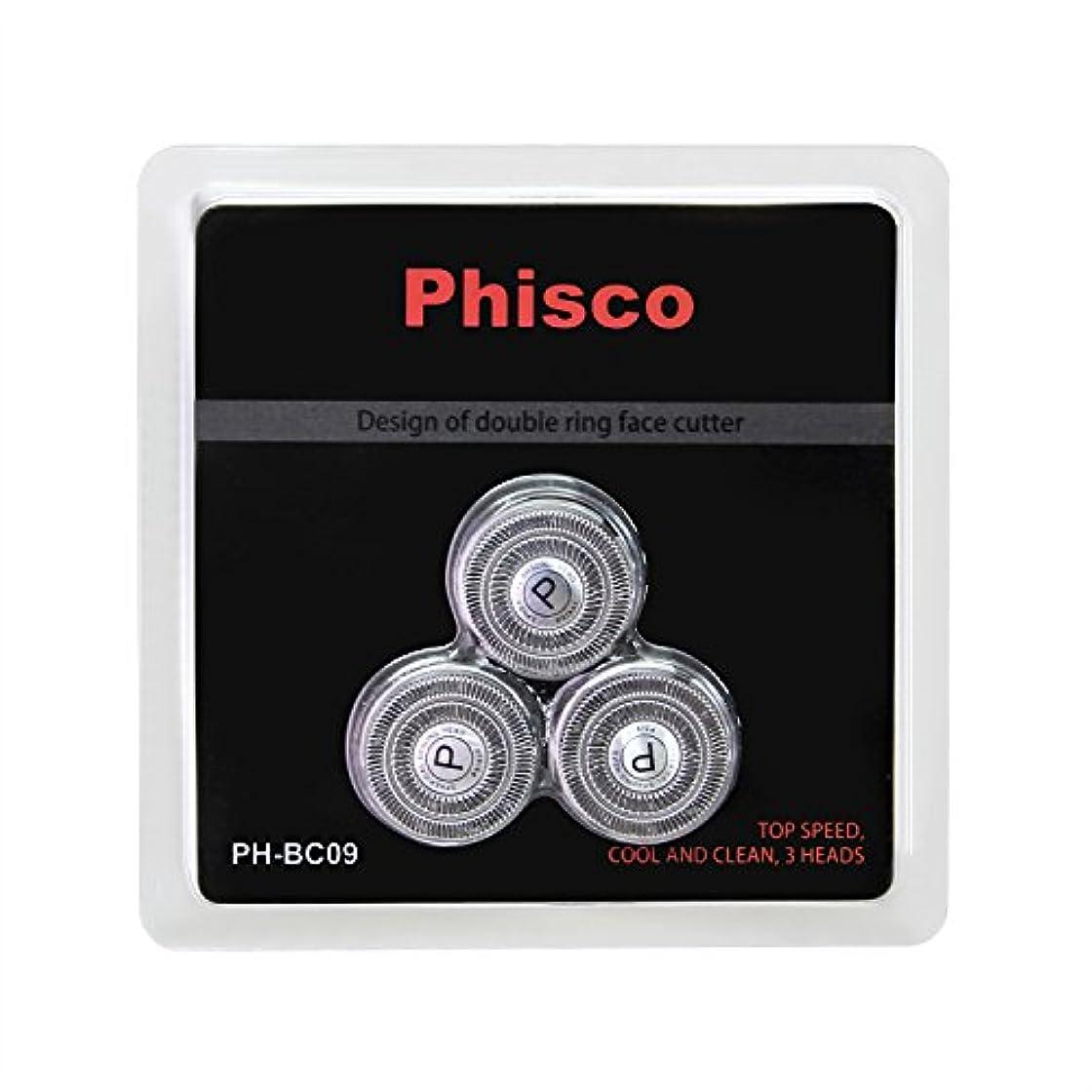 結果扱う部族Phisco シェーバー 替刃 回転式