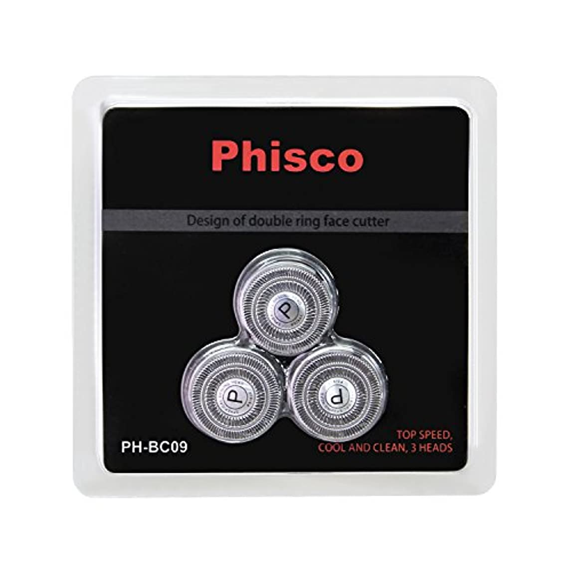 陽気な鉄道高いPhisco シェーバー 替刃 回転式