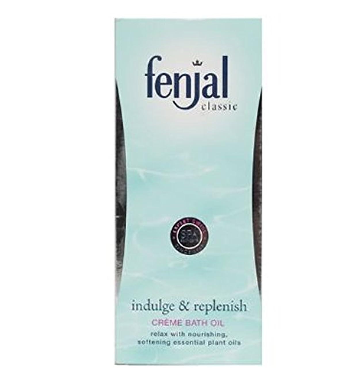 甘味アラブパイプFenjal古典的な高級クリームバスオイル125ミリリットル (Fenjal) (x2) - Fenjal Classic Luxury Creme Bath Oil 125 ml (Pack of 2) [並行輸入品]