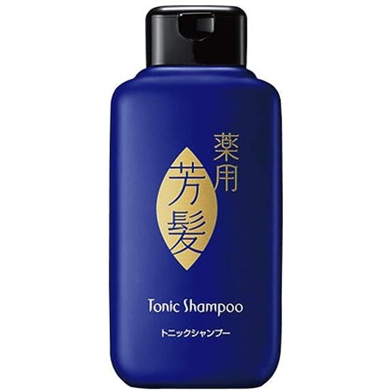 倫理ホステル後方にエイボン 薬用 芳髪 フォーメン トニック シャンプー(医薬部外品)250ml