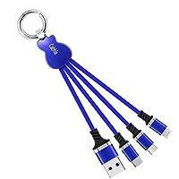 携帯電話線三線合アイデア贈り物-ギターの形-キーホルダーデータライン通用急速充電充電線(ブルー)