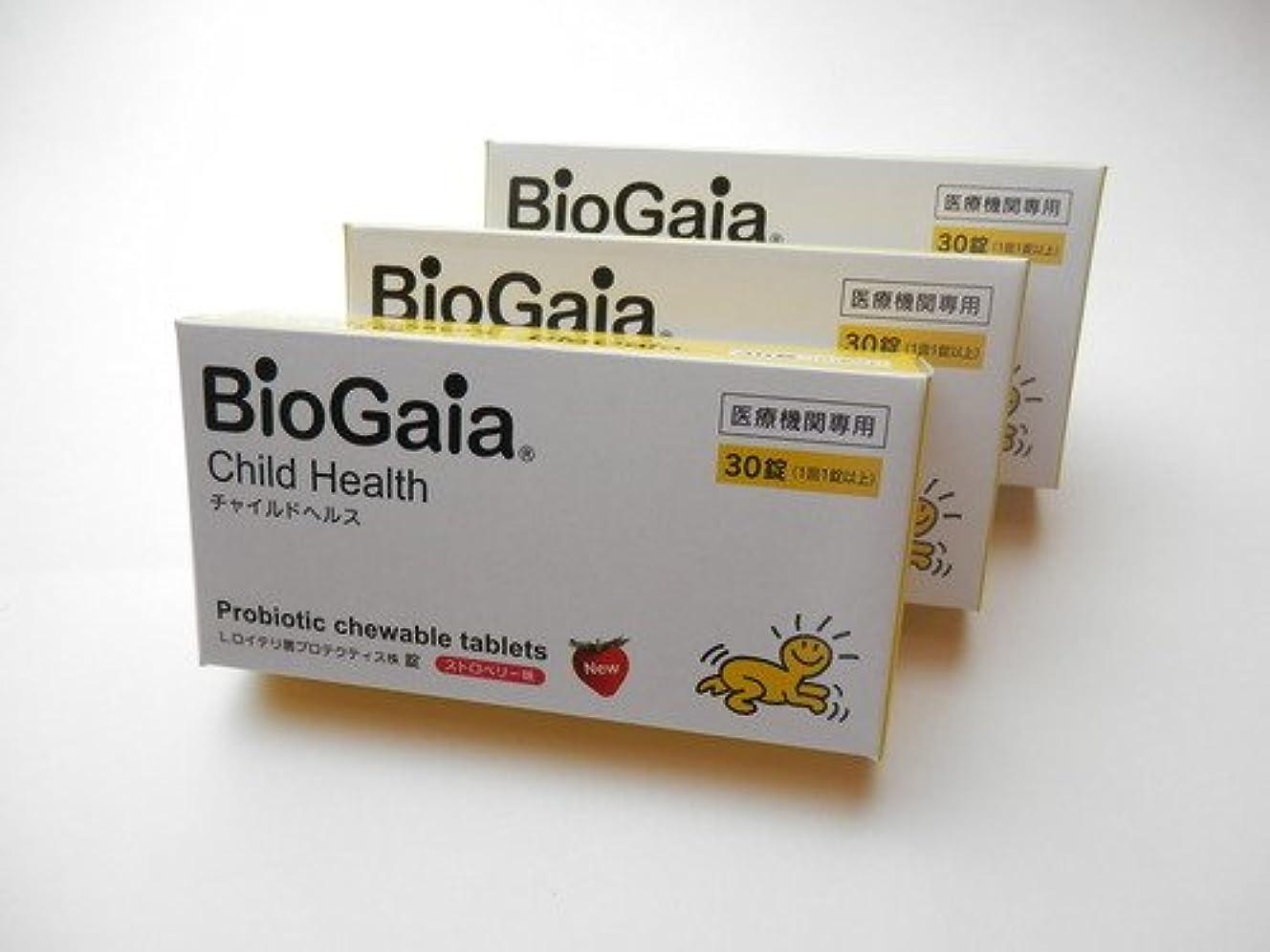 タイト馬鹿げた入場料体内管理 生きる乳酸菌(Lロイテリ菌) 30粒X3個セット チャイルドケア ストロベリー味