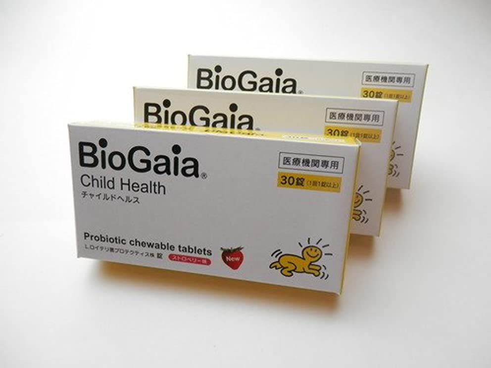 間隔意志に反する私の体内管理 生きる乳酸菌(Lロイテリ菌) 30粒X3個セット チャイルドケア ストロベリー味