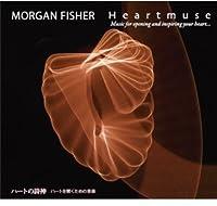 Heartmuse ハートの詩神 ―ハートを開くための音楽―