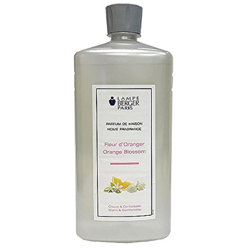 ポスター白菜装備するランプベルジェ アロマオイル(オレンジブロッサム)1L