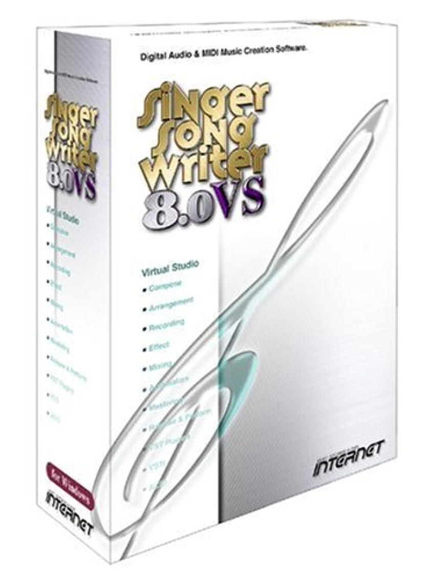 王室分割表面Singer Song Writer 8.0 VS for Windows
