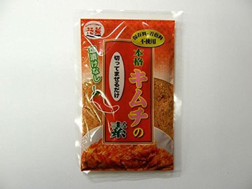 花菜(ファーチェ) 本格キムチの素