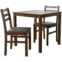 (DORIS) ダイニングテーブル 3点セット 【アンドリア ブラウン】 木製 天然木 PVCレザー テーブル&チェア 2人掛け 幅75 (KIC)