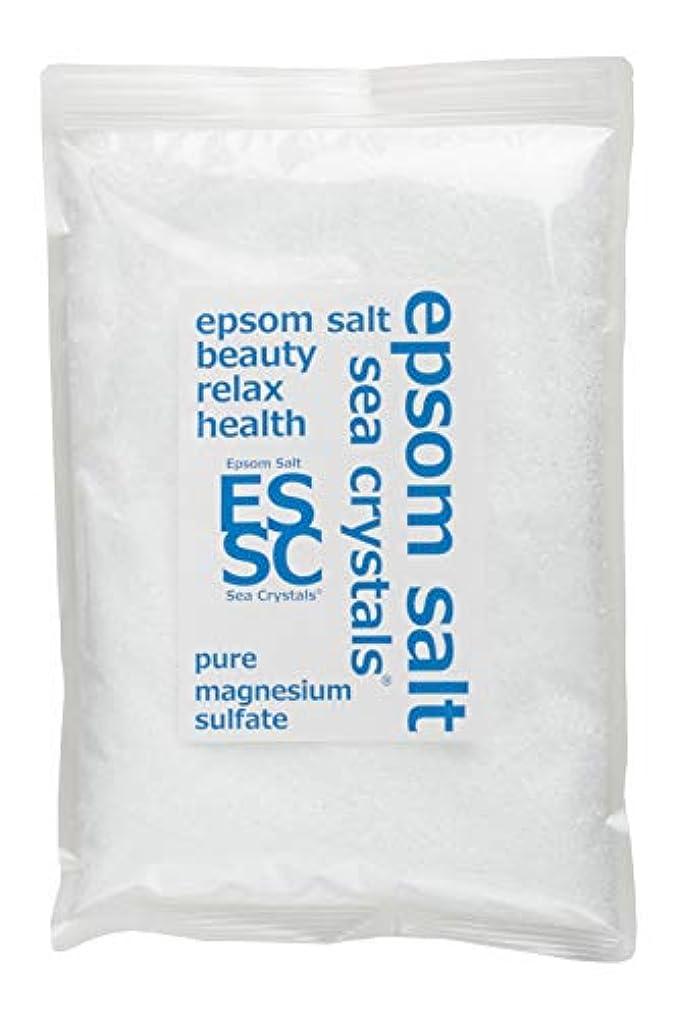 災難仲人人事シークリスタルス 900g エプソムソルト 国産 入浴剤 約6回分 無香料 お試しサイズ