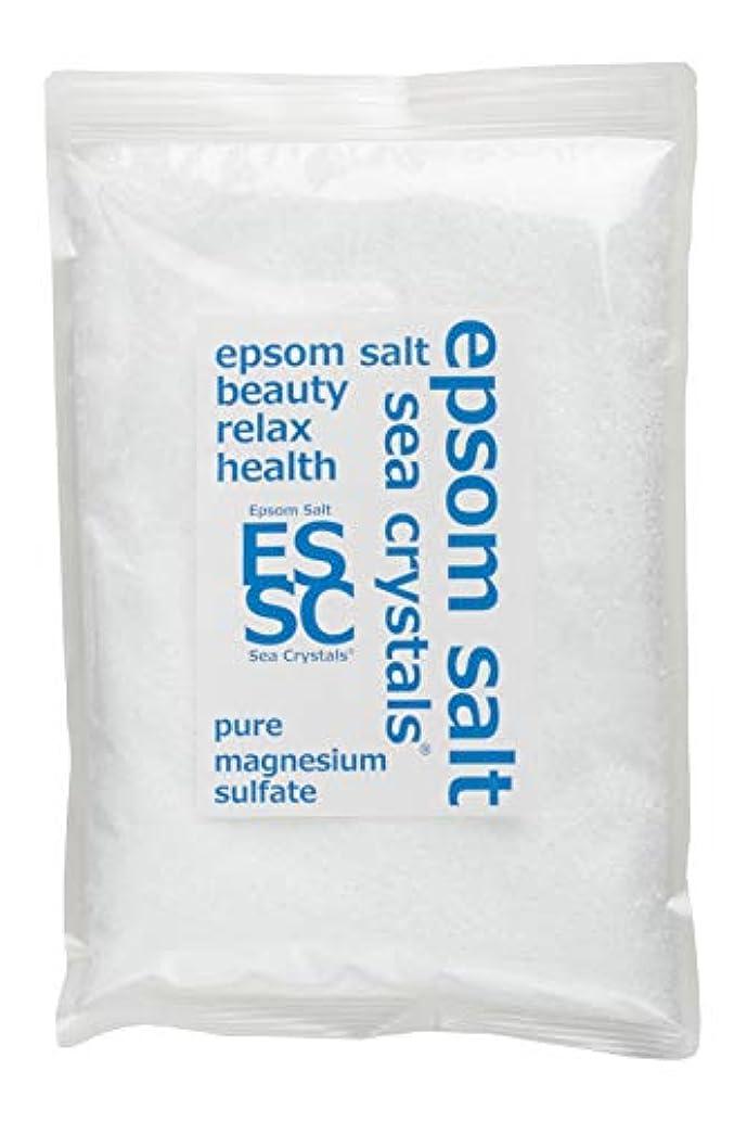 自動阻害する忌み嫌うシークリスタルス 900g エプソムソルト 国産 入浴剤 約6回分 無香料 お試しサイズ