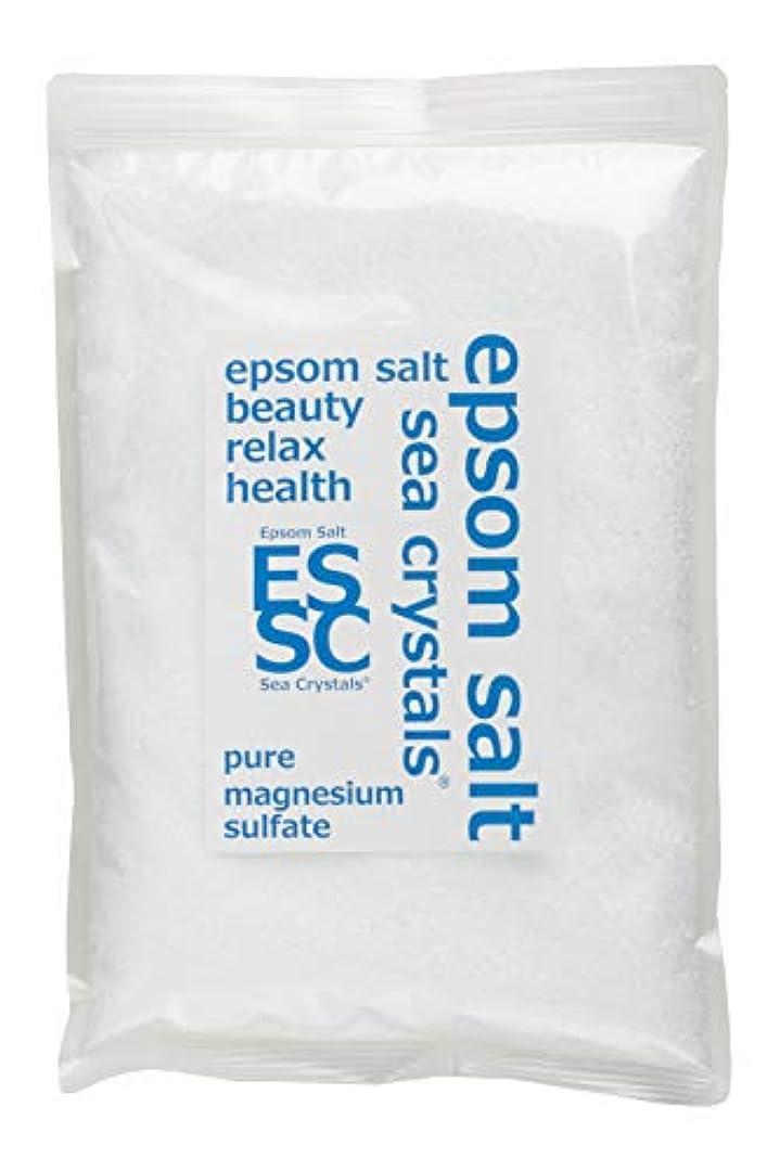 アルカトラズ島うがい木材シークリスタルス 900g エプソムソルト 国産 入浴剤 約6回分 無香料 お試しサイズ