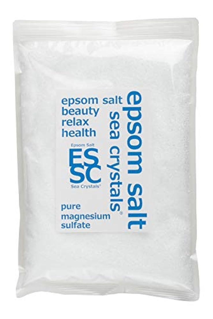 暫定増強する指令シークリスタルス 900g エプソムソルト 国産 入浴剤 約6回分 無香料 お試しサイズ