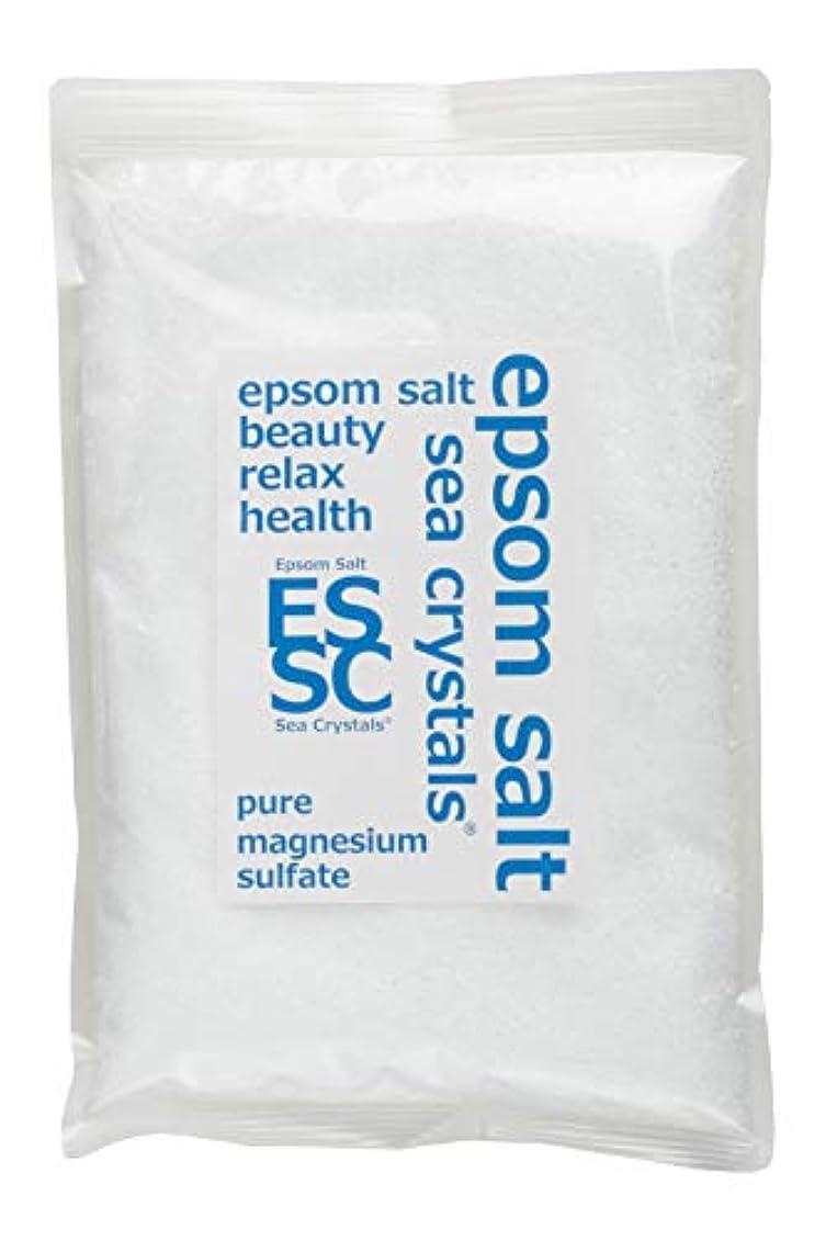 ファンシー冬安心シークリスタルス 900g エプソムソルト 国産 入浴剤 約6回分 無香料 お試しサイズ