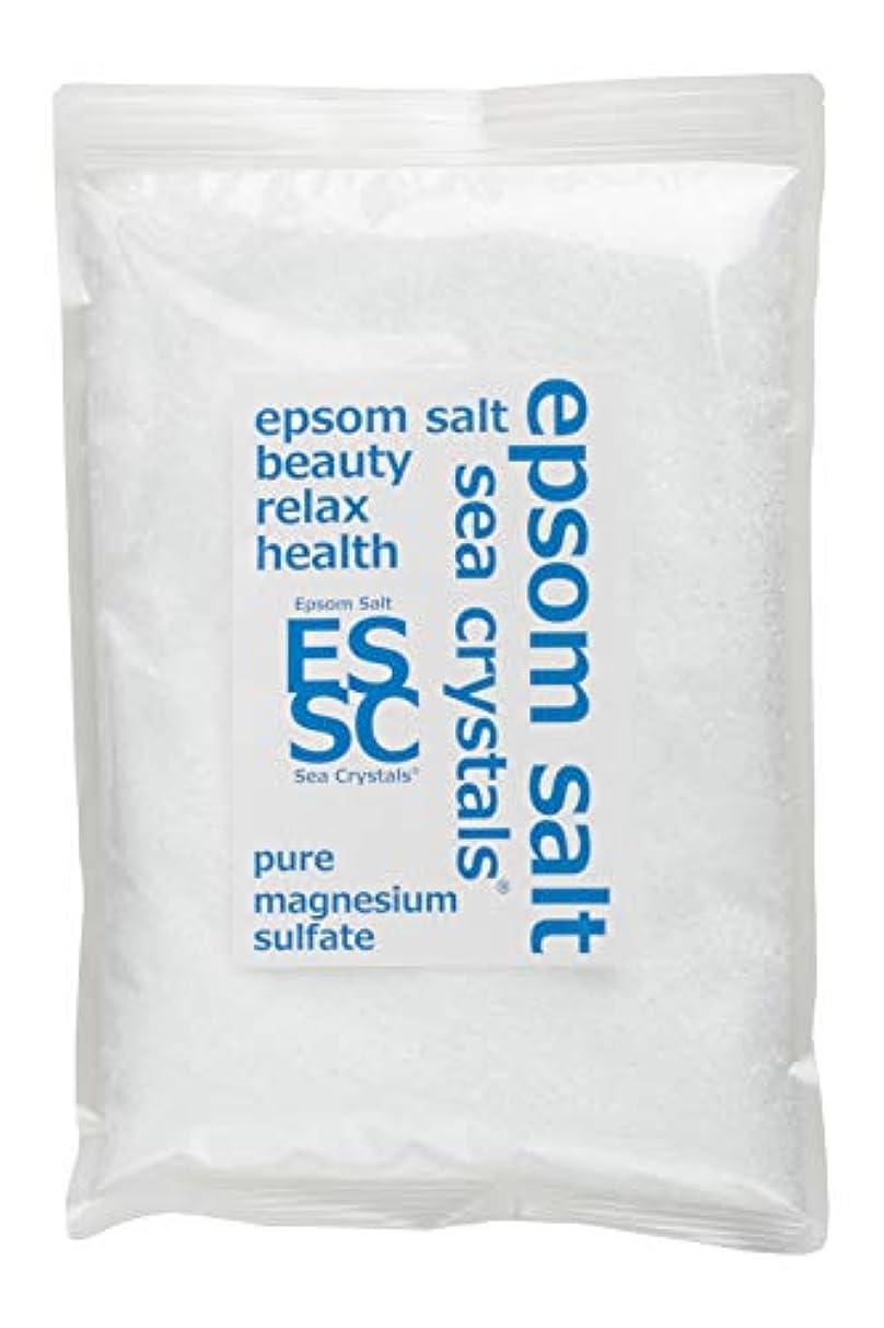 雪の未満エンゲージメントシークリスタルス 900g エプソムソルト 国産 入浴剤 約6回分 無香料 お試しサイズ