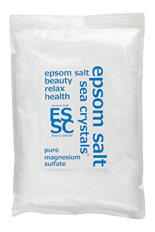 色合い頂点口シークリスタルス 900g エプソムソルト 国産 入浴剤 約6回分 無香料 お試しサイズ