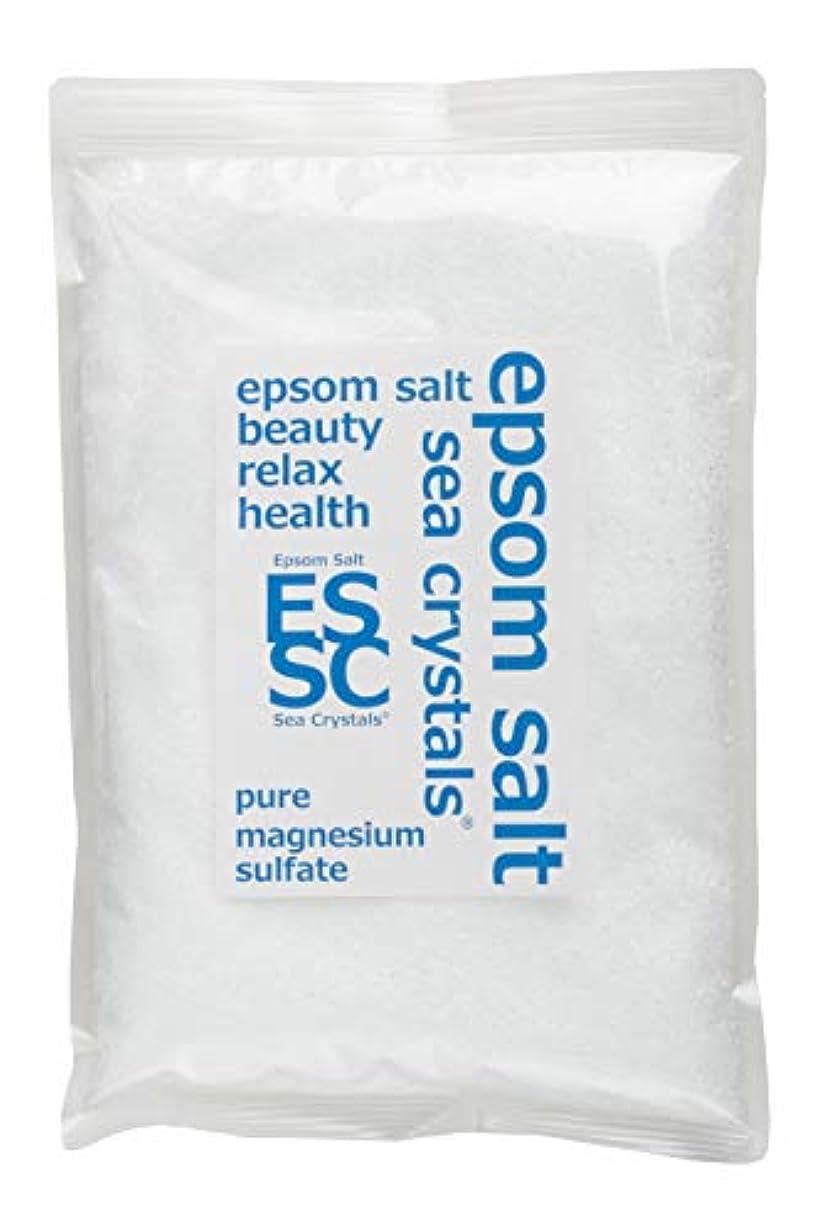 旋律的疲れた属するシークリスタルス 900g エプソムソルト 国産 入浴剤 約6回分 無香料 お試しサイズ