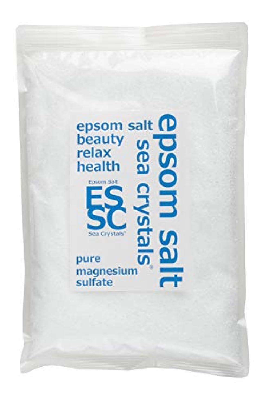 絡まる解くチャップシークリスタルス 900g エプソムソルト 国産 入浴剤 約6回分 無香料 お試しサイズ