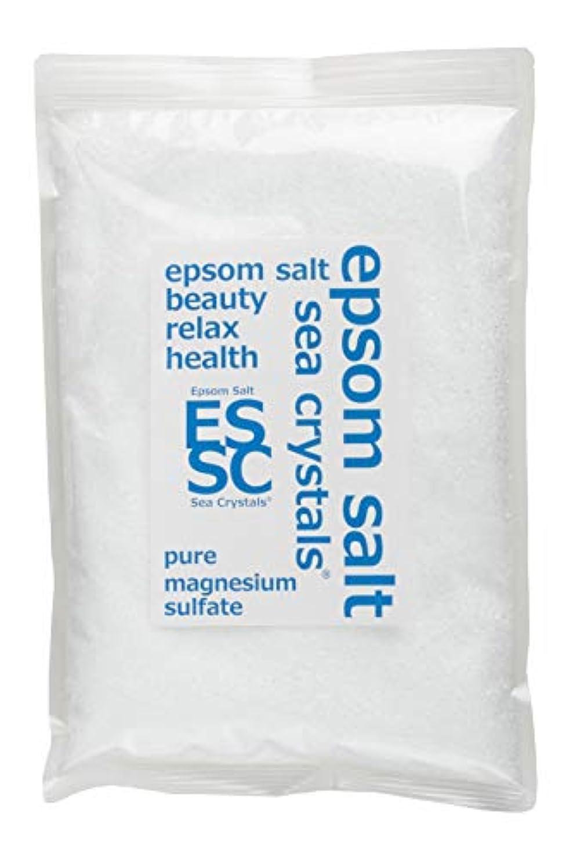 剪断推測冊子シークリスタルス 900g エプソムソルト 国産 入浴剤 約6回分 無香料 お試しサイズ