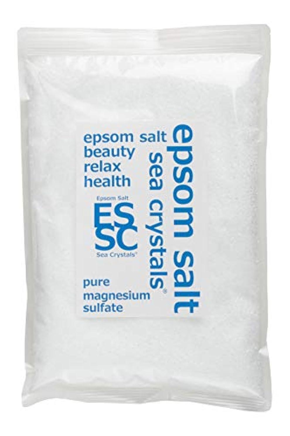 つぶす曲取り戻すシークリスタルス 900g エプソムソルト 国産 入浴剤 約6回分 無香料 お試しサイズ