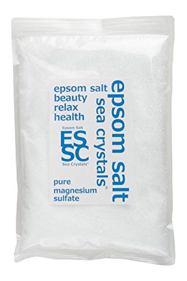 瞑想的表面国シークリスタルス 900g エプソムソルト 国産 入浴剤 約6回分 無香料 お試しサイズ