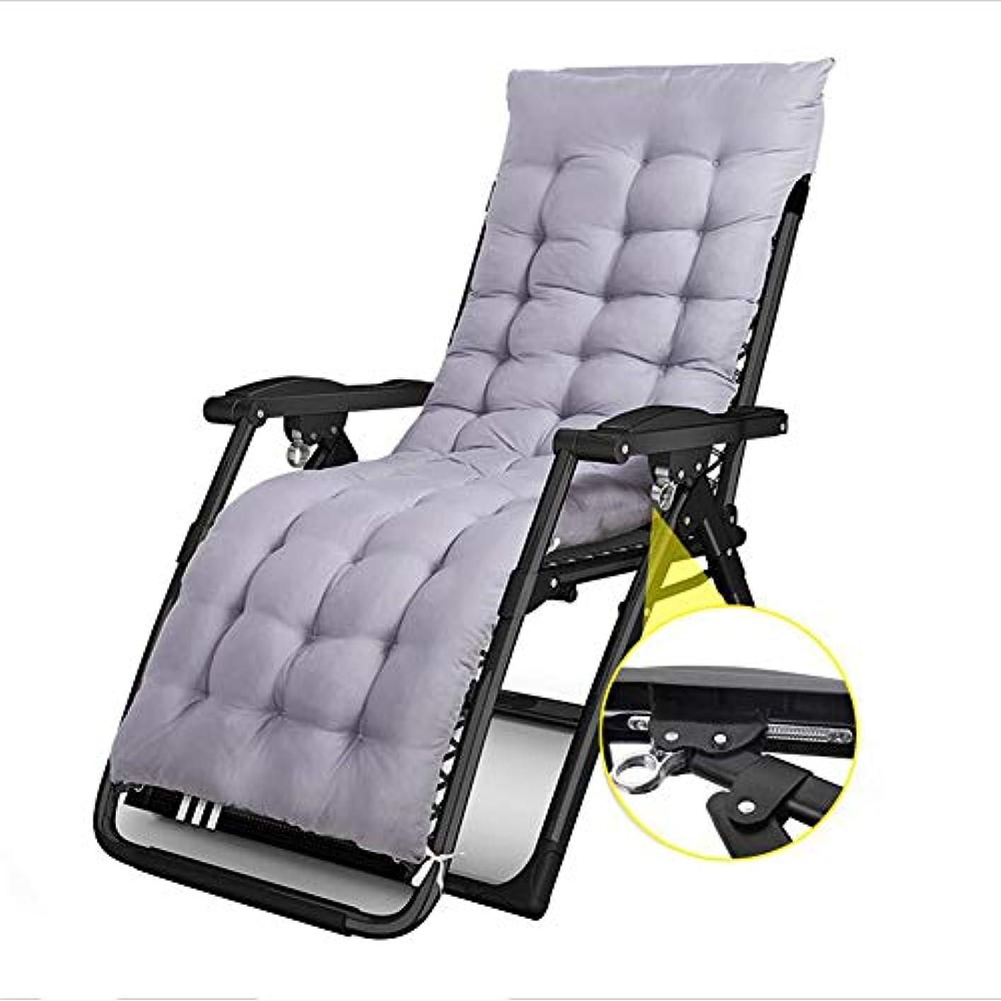 分子開梱好意Super Kh® ランチブレイク折りたたみチェア/ロッキングチェア/寝椅子/レジャー/大人レジャーチェア/高齢者の椅子 (色 : Gray, サイズ さいず : B)
