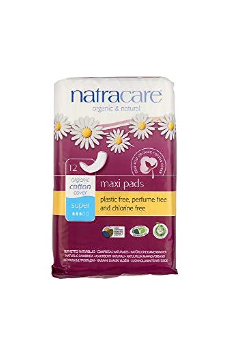 拡散する普遍的な粒ナトラケア Natracare 生理用ナプキン オーガニック 多い日用~夜用 羽根無し マキシパッド 12個入り