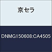 京セラ 切削工具 チップ DNMG150608:CA4505