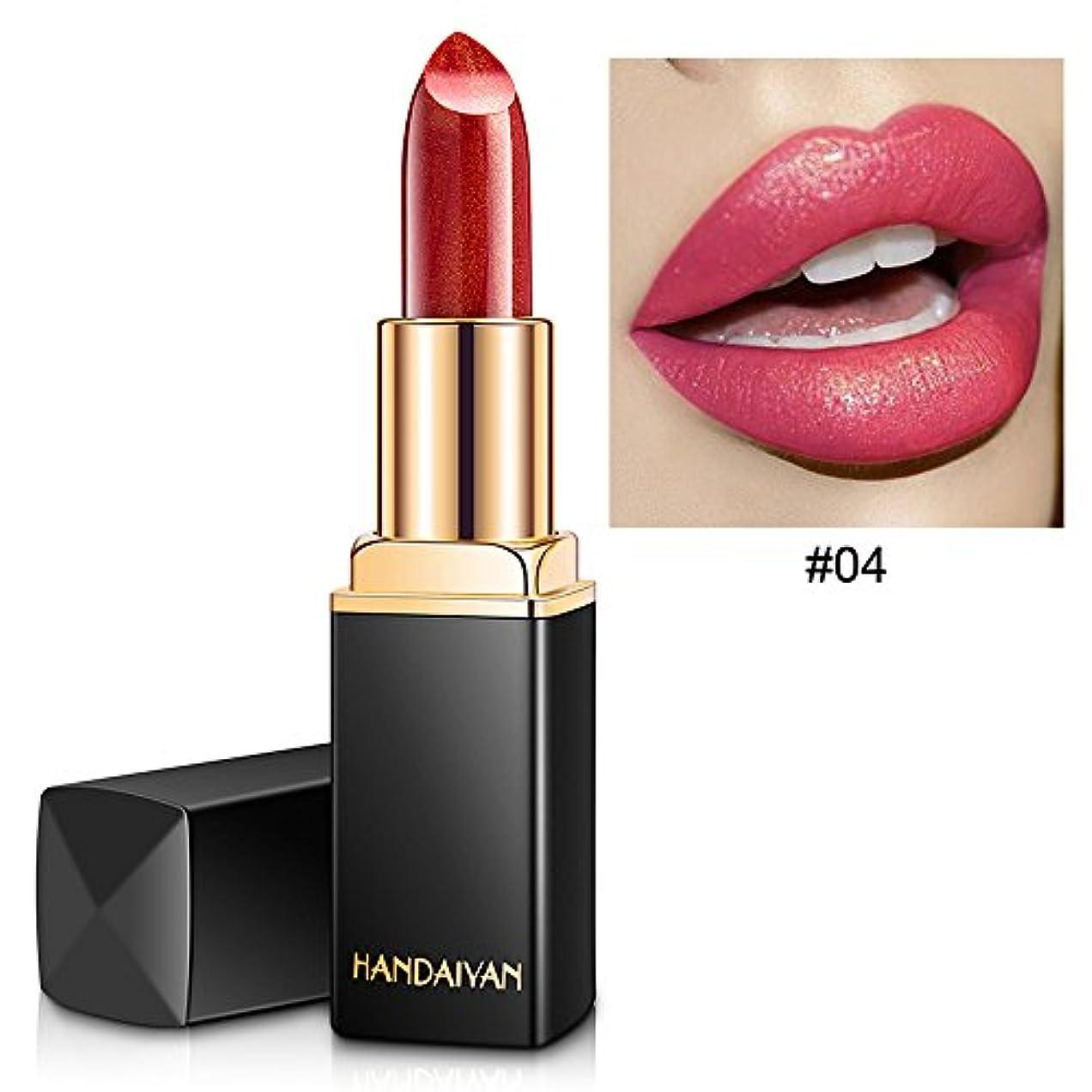 持つテーブルを設定する実施するHANDAIYAN Mermaid Shimmer Metallic Lipstick Pearl Color Changing Lipstick Moisturizer Lip Balm (4#)