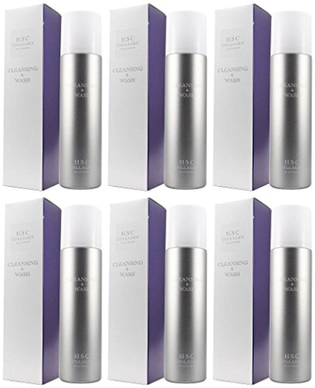 たとえ意義誘導アリミノ 塗るサプリ クレンジング&洗顔 180g×6本