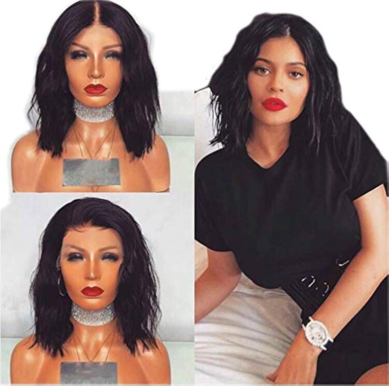 額プロテスタントチキン女性かつらフロントレースブラジルカーリー合成繊維耐熱高品質かつら無料かつらキャップ150%密度