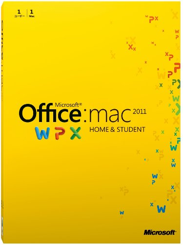 【旧商品】Microsoft Office for Mac Home and Student 2011-1パック [パッケージ]