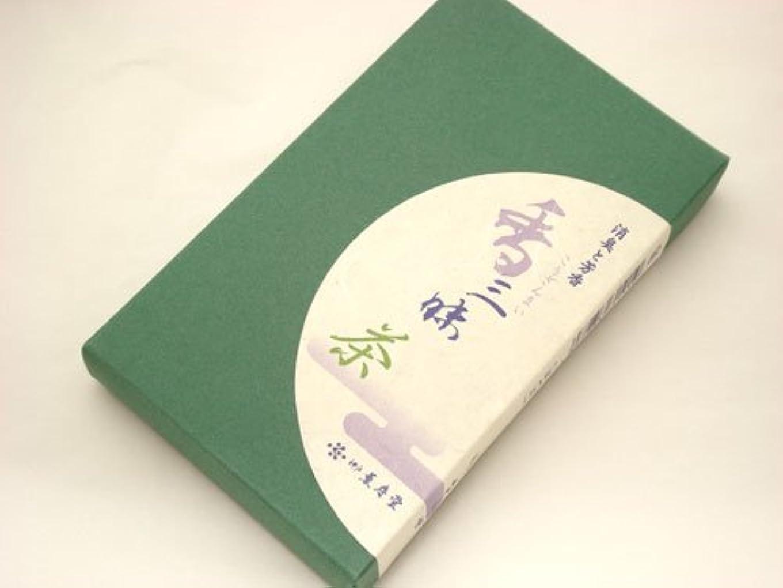 パスポートセットアップエンジニア楽しむ香り!香三昧(こうざんまい) 茶 【スティック】