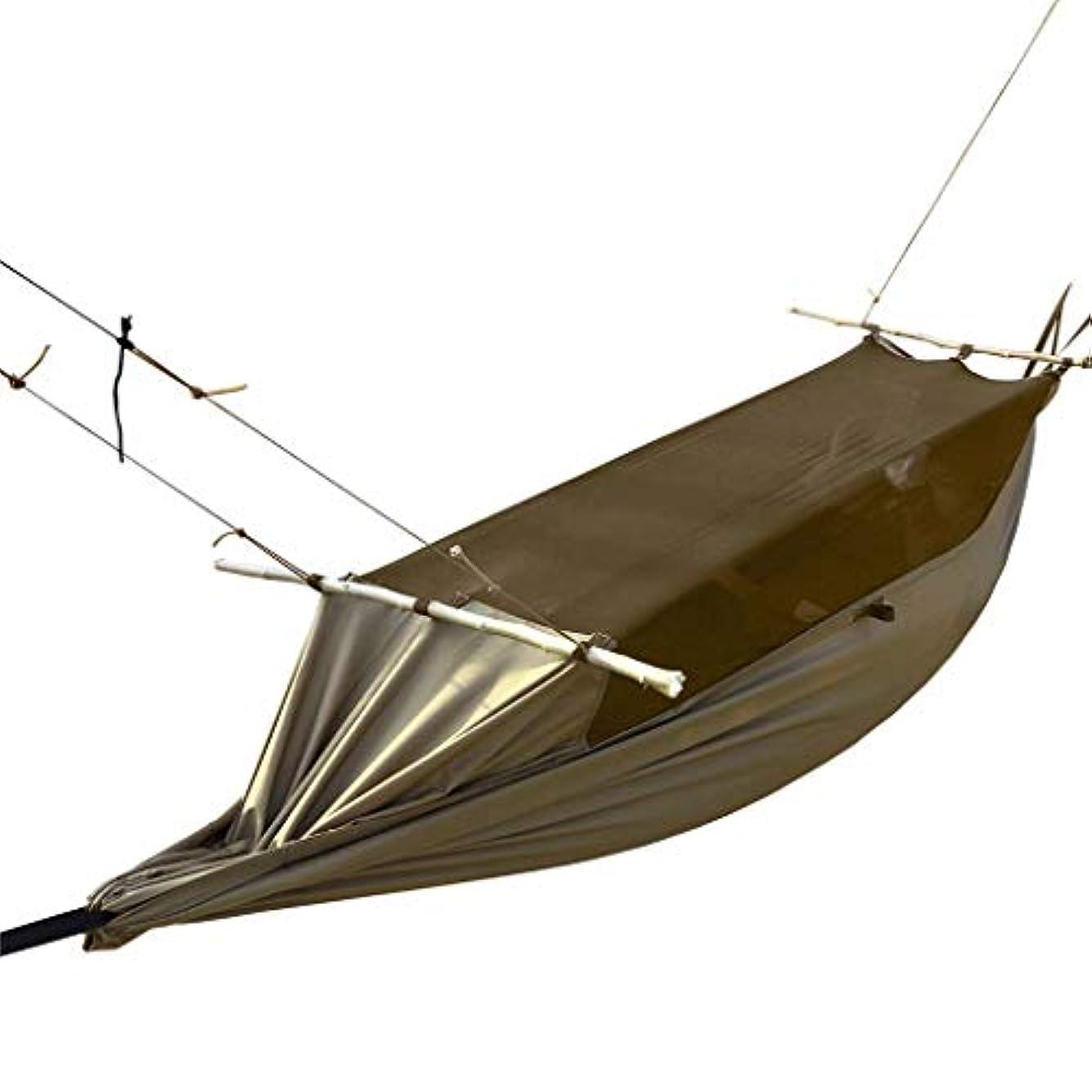 れる意味する理由キャンプ ハンモック,1 ハンモック 防蚊 ポータブル 通気性 メッシュクロス付き 持続可能です 屋外 旅行 ハイキング 冒険