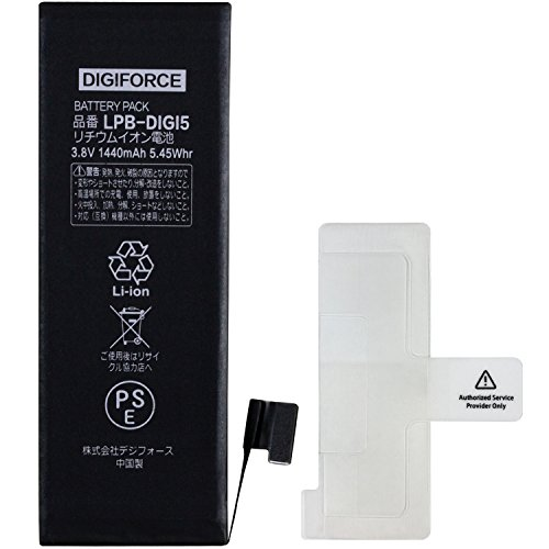 DIGIFORCE バッテリー 交換 用 PSE 1440mAh for iP 5