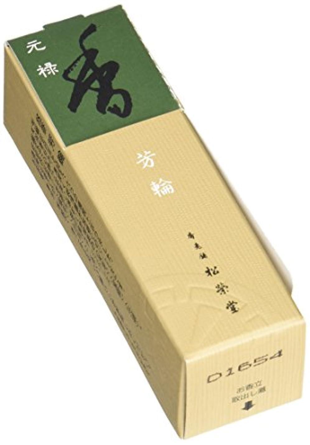 勢い隔離外国人松栄堂のお香 芳輪元禄 ST20本入 簡易香立付 #210323
