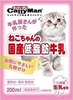 (まとめ買い)キャティーマン ねこちゃんの国産低脂肪牛乳 200ml 【×24】