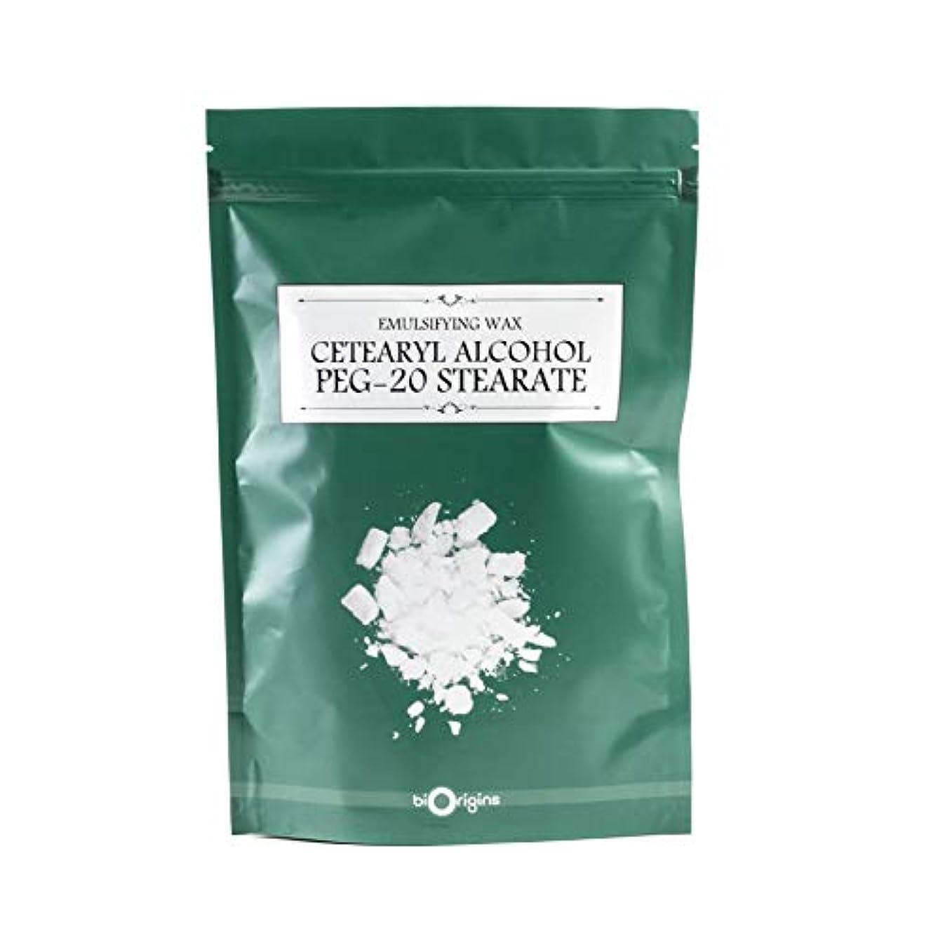 常識再び種をまくEmulsifying Wax (Cetearyl Alcohol/PEG-20 Stearate) 1Kg