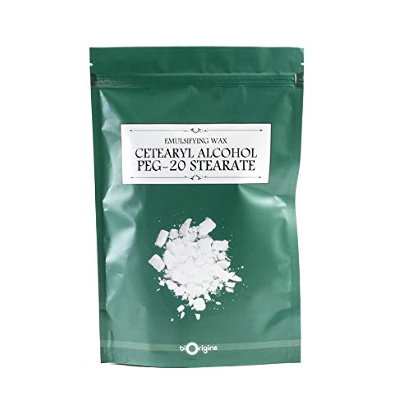 Emulsifying Wax (Cetearyl Alcohol/PEG-20 Stearate) 1Kg