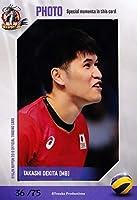 【出耒田敬】2019 全日本男子バレーボール 龍神NIPPON 生写真カード /75