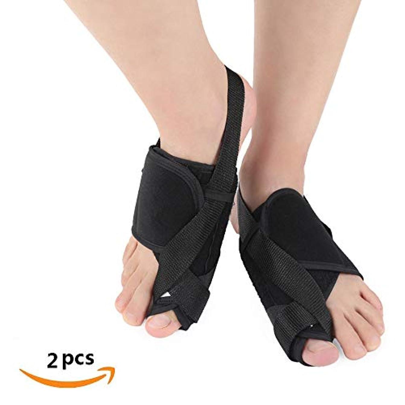 呼吸広々エアコン外反母趾サポーター、外反母趾包帯腱補正補助具保護、疼痛緩和のための整形外科サポート、男性と女性に適して,M
