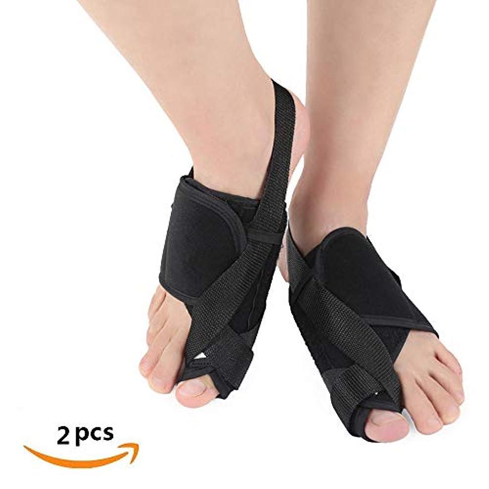 縁構造的原始的な外反母趾サポーター、外反母趾包帯腱補正補助具保護、疼痛緩和のための整形外科サポート、男性と女性に適して,M
