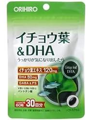 オリヒロ イチョウ葉&DHA 60粒