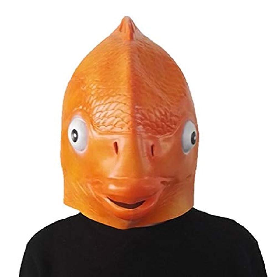 連邦光景スライス金魚マスクKoヘッドセットラテックス水生マスクCosハロウィンショーバーパーティーの小道具