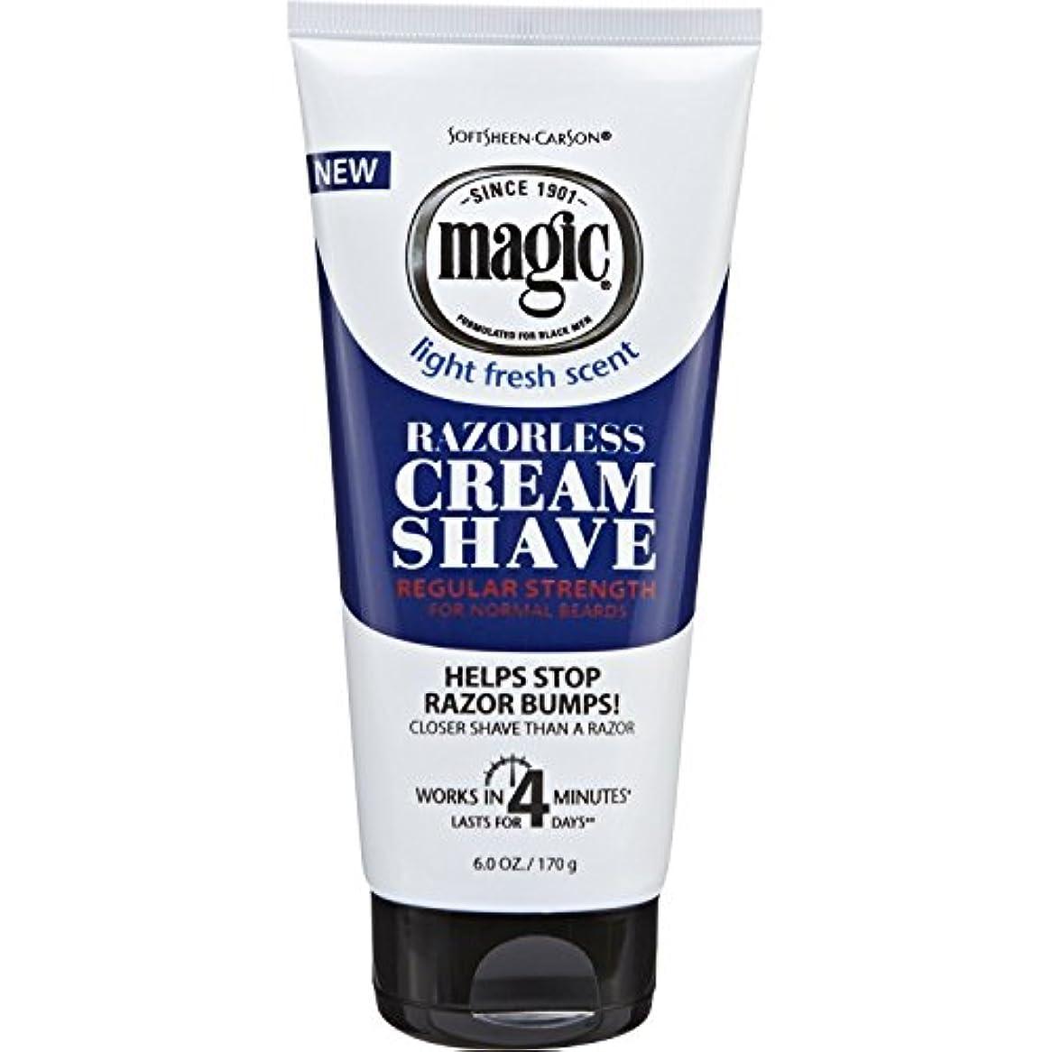 ジェスチャー落花生診療所Magic Regular Fragrant Shaving Cream 175 ml (並行輸入品)