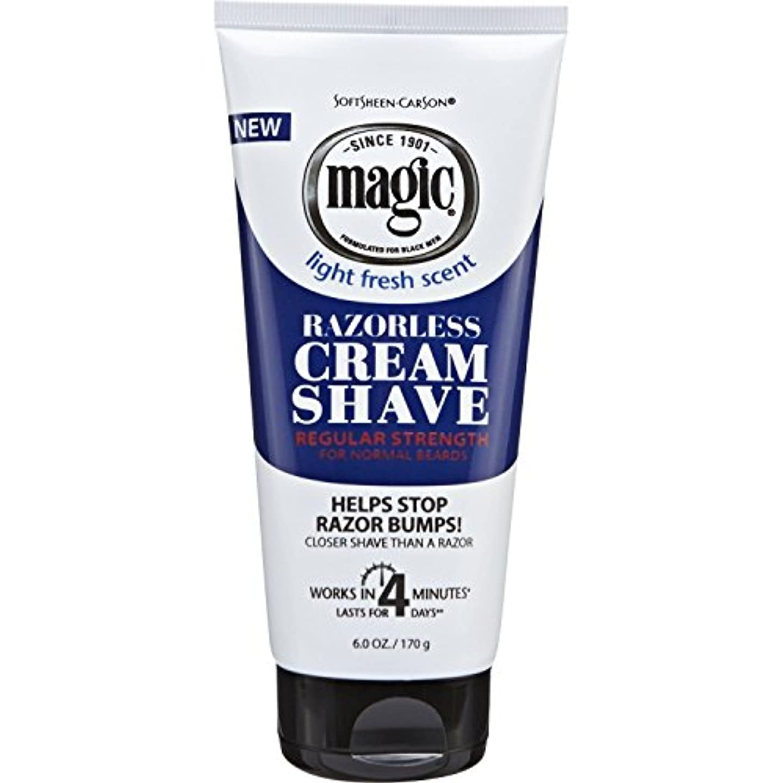 グローバル会う強打Magic Regular Fragrant Shaving Cream 175 ml (並行輸入品)